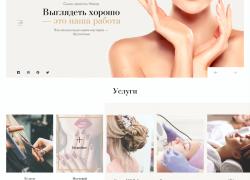 Создание сайта салона красоты под ключ