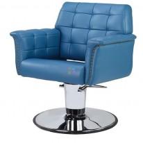 Кресло парикмахерское Portland