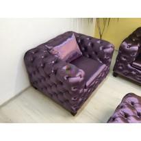Кресло для холла Анталия