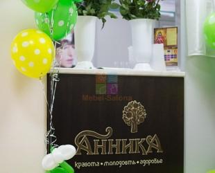 Центр красоты «АнникА»