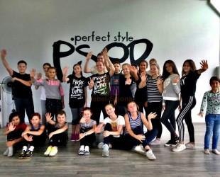 Школа современного танца «Perfect Style of Dance»