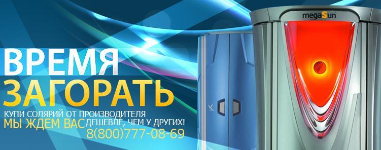 Москва заказать танцевальное шоу