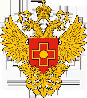с Регистрационным Удостоверением МинЗдрава РФ